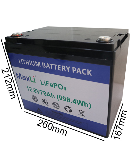 12V 75AH LIFEPO4 BATTERY PACK